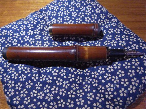 竹の万年筆